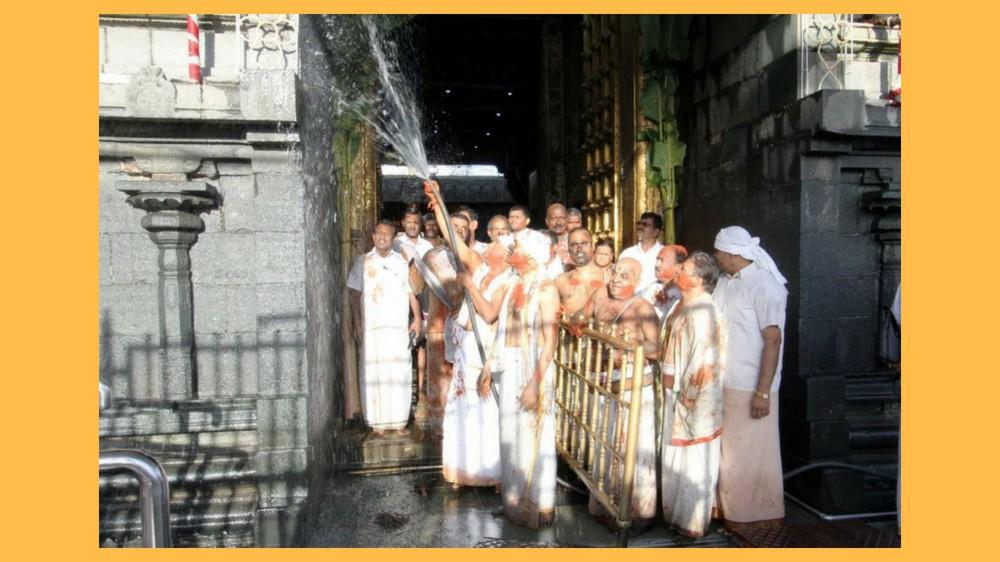 Koil Alwar Thirumanjanam