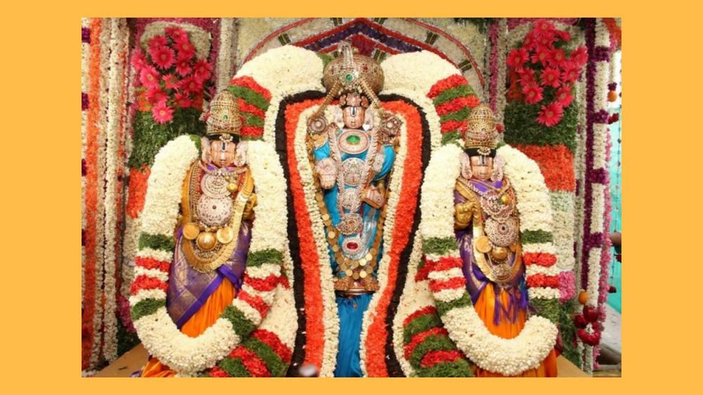 Arjitha Brahmotsavam Seva