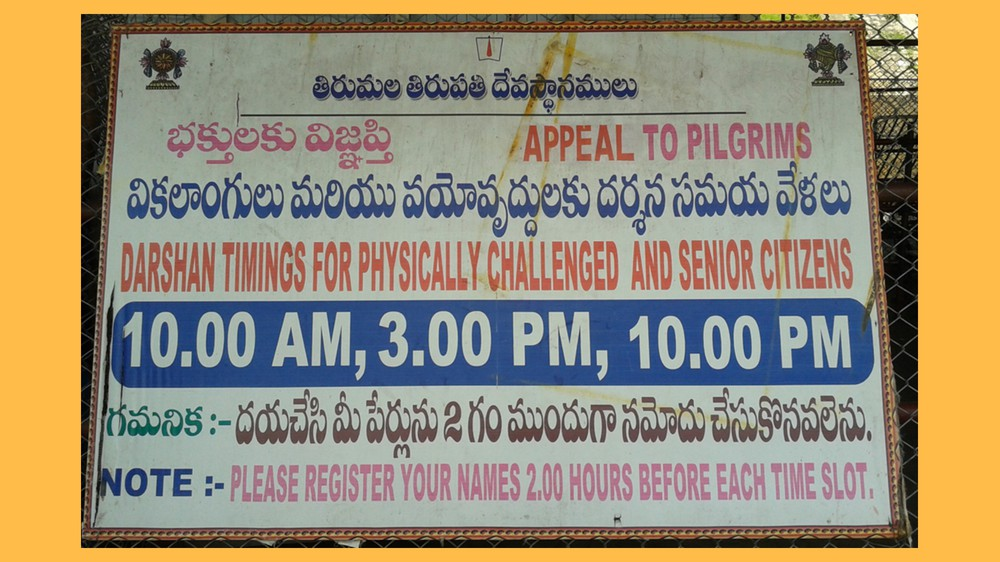 Darshan for Physically Disabled