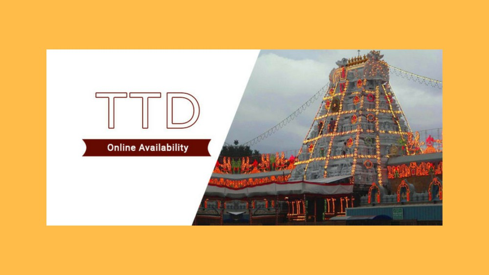 TTD Online Room Booking Availability