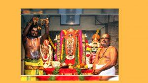 Kalyanotsavam Seva Ticket Booking
