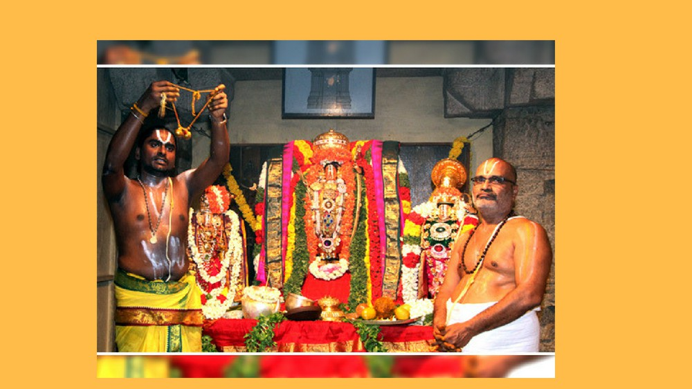 Kalyanotsavam Seva Ticket Booking