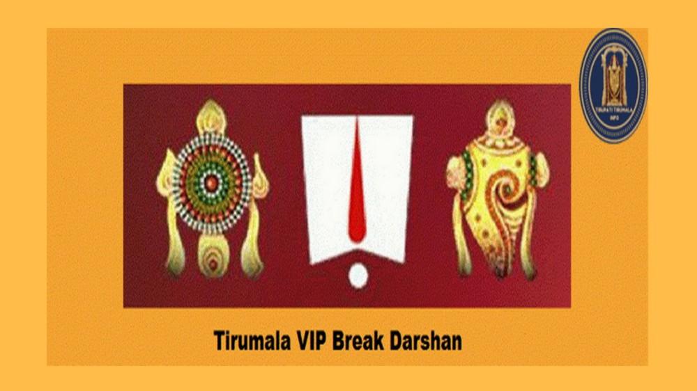 VIP Break Darshan