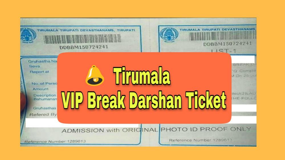 TTD Darshans