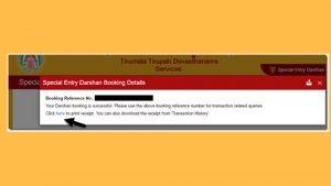 Book Darshan Tickets Online